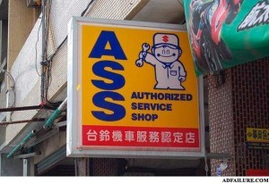 acronym fail ass